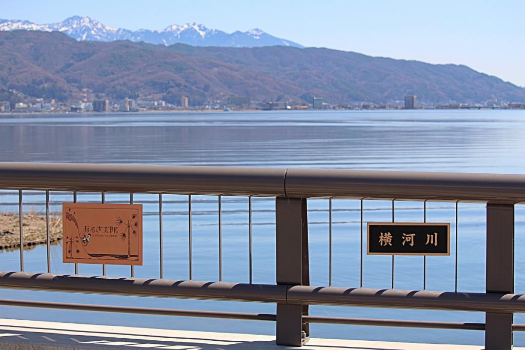 20150402_suwa_lake_13