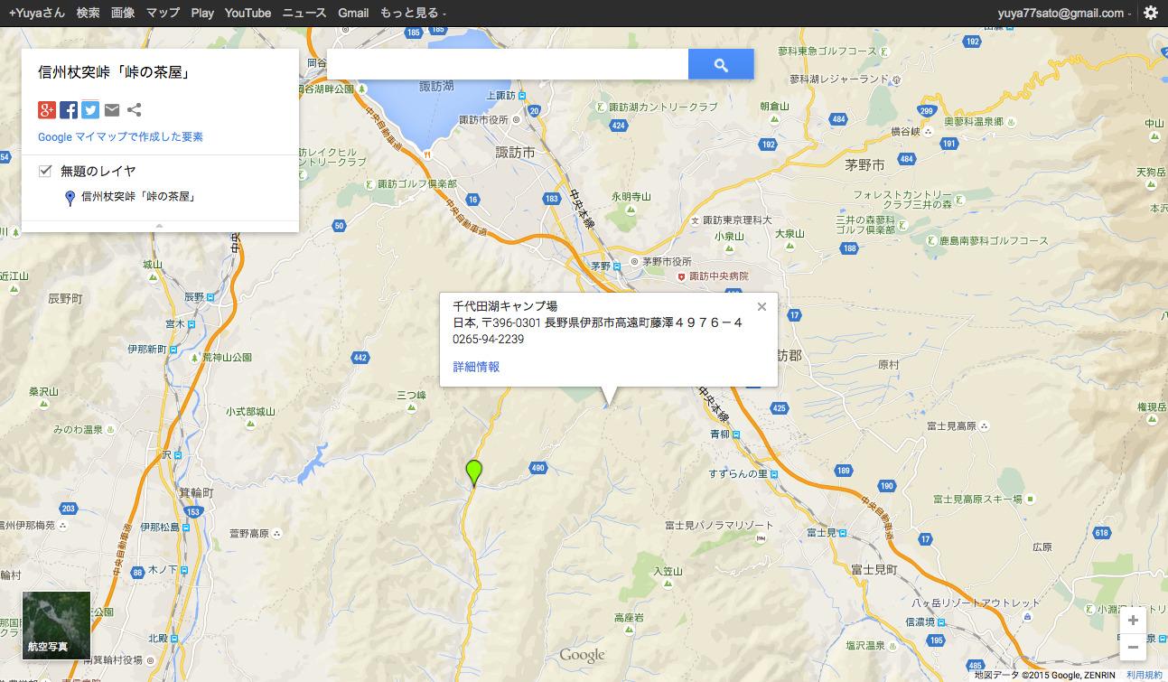 信州杖突峠「峠の茶屋」 2015-06-13 22-13-55