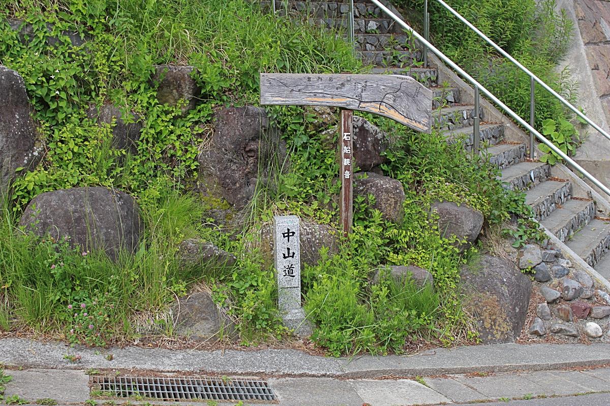 ishifune_kannon_02