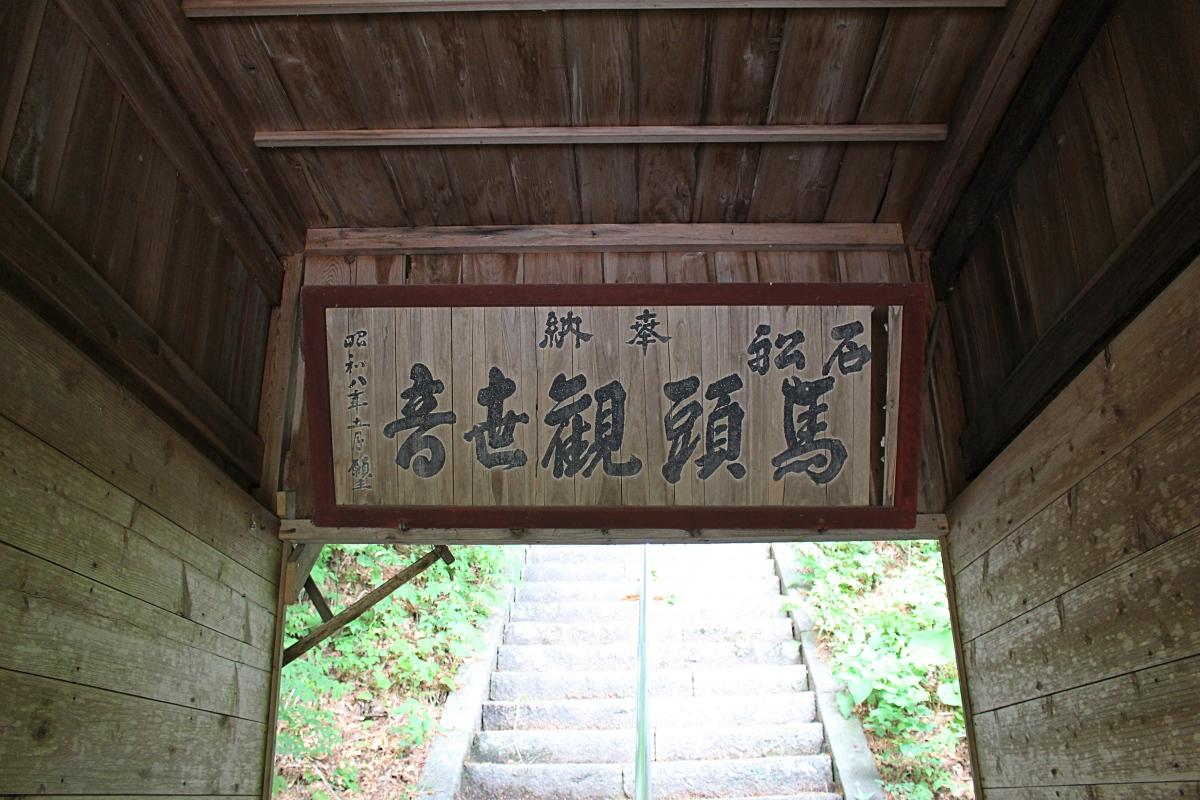 ishifune_kannon_08