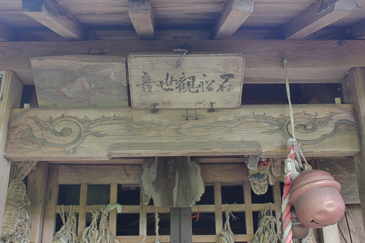 ishifune_kannon_15